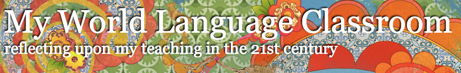 My World Language Classroom banner