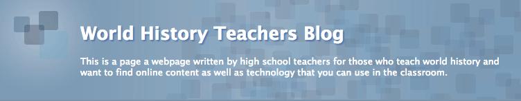 World History Teacher blog banner